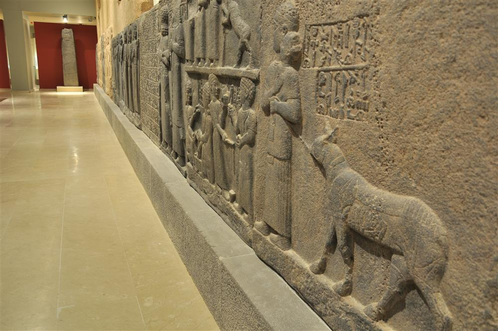 Gaziantep Museum of Archaelogy